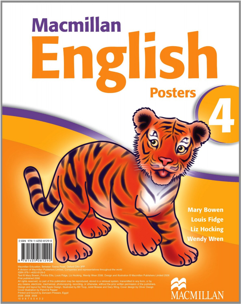 Macmillan English 4 Posters