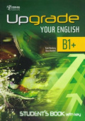 Upgrade Your English [B1+]: Student's Book With Key (overprinted)