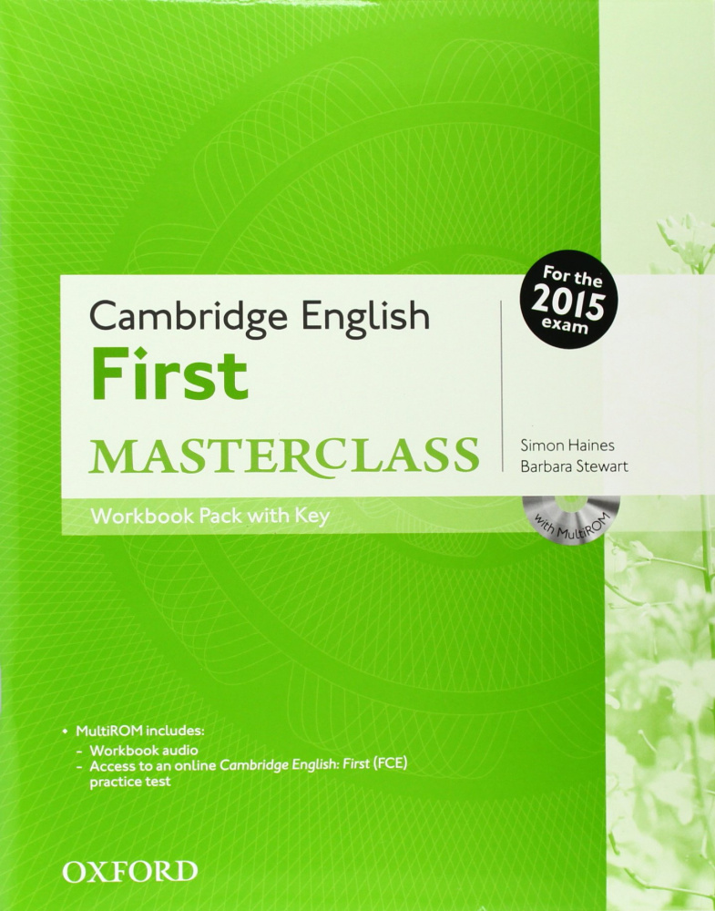 Cambridge English First Masterclass Student's Book Workbook Pack with Key (For 2015)