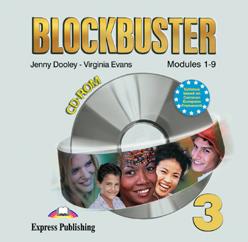 Blockbuster 3 CD-ROM