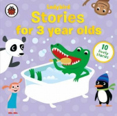 Ladybird: Stories for 3 Year Olds - Audio CD