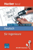 Deutsch für Ingenieure - Buch mit MP3-Download