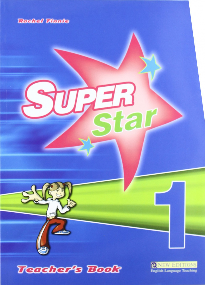 Super Star 1 Teacher's Book