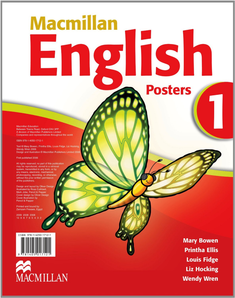 Macmillan English 1 Posters