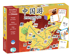 Zhongguo You. Travelling in China in Chinese (A2-B1)