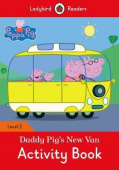 Ladybird: Peppa Pig: Goes Camping Activity Book