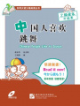 Chinese Reading for Practical Purposes: Step by Step
