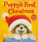 Smallman Steve. Puppy's First Christmas  (PB) illustr.