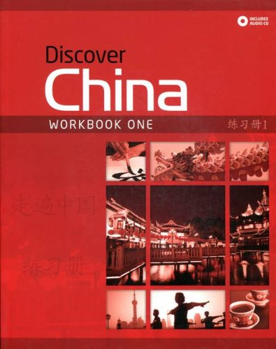 Discover China 1 Workbook and Audio CD Pack