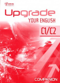 Upgrade Your English [C1-C2]: Workbook With Key (overprinted)