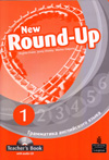 New Round Up (Russian Edition) 1 Teacher's Book with CD