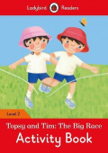 Ladybird: Topsy and Tim: The Big Race Activity Book