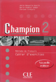 Champion 2 Cahier d'exercices