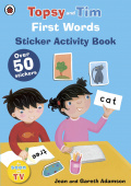 Ladybird: Topsy and Tim: First Words (sticker book)