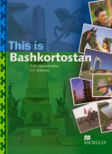 This is Bashkortistan
