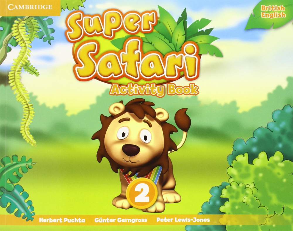 Super Safari 2 Activity Book