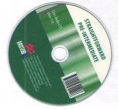 Straightforward (Second Edition) Pre-Intermediate Class Audio CDs (Лицензия).