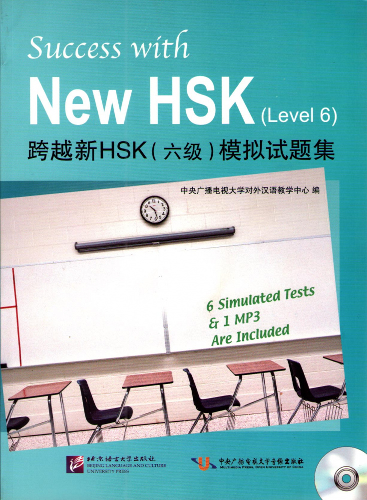 Success with New HSK: Simulated Tests 6 - Book with CD