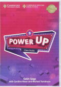 Power Up 5 Class CD лицензия .х4