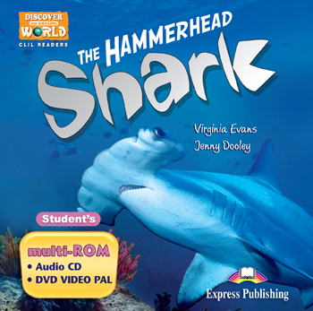 The Hammerhead Shark Student's multi-ROM (Audio CD / DVD Video PAL)