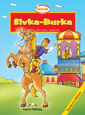 Showtime Readers Level 2 Sivka-Burka Teacher's Edition
