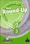 New Round Up (Russian Edition) 3 Teacher's Book with CD