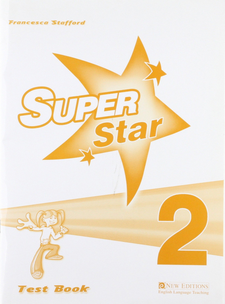 Super Star 2 Test Book
