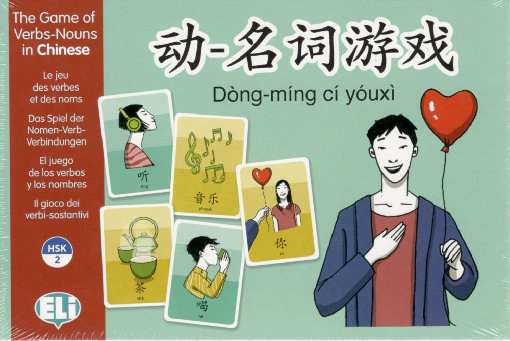 Dong-Ming Ci Youxi. Yhe Game of Verbs-Nouns in Chinese (A1-A2)