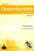 New Opportunities (Russian Edition) Beginner Teacher's Book with Test Master CD-ROM