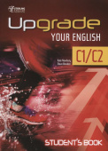 Upgrade Your English [C1-C2]: Student's Book + Ebook