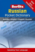 Berlitz: Russian Pocket Dictionary: Russian-English : English-Russian