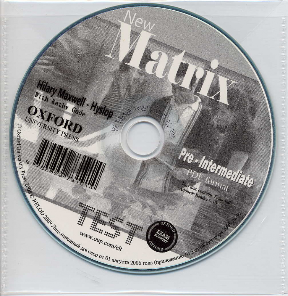 New Matrix 8 класс Test CD (PDF-формат) (For Russia)