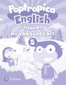 Poptropica English Islands 5 My Language Kit (Reading, Writing & Grammar Book)