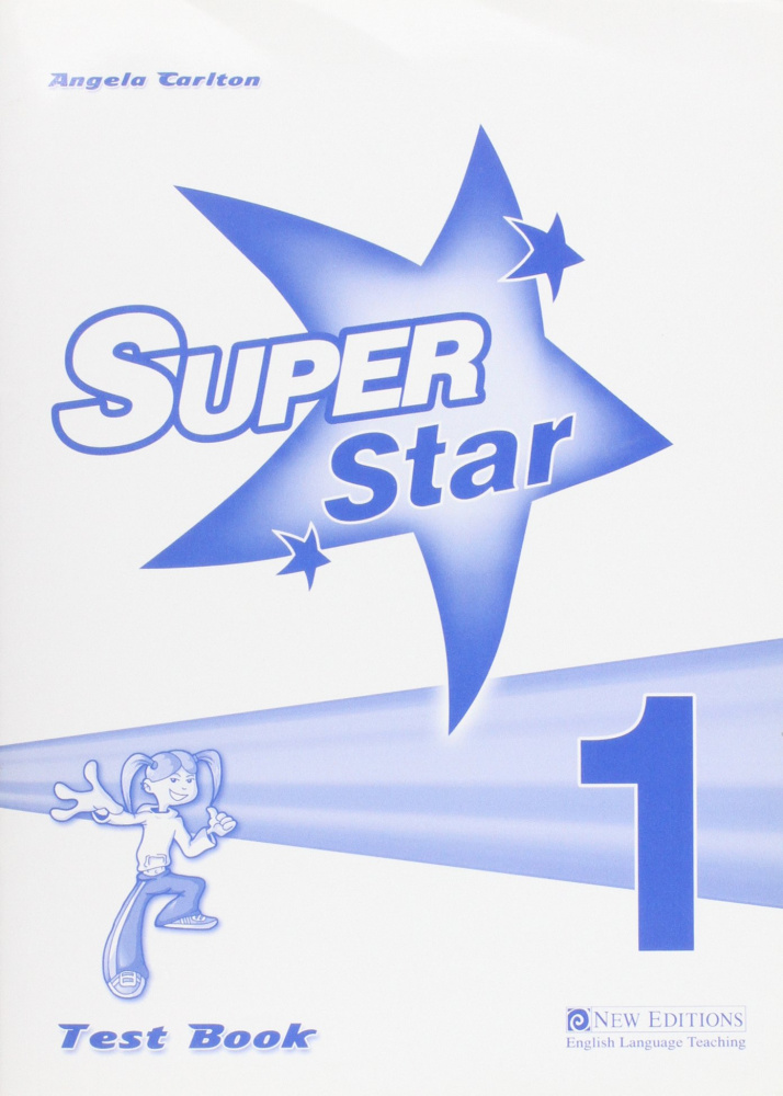 Super Star 1 Test Book