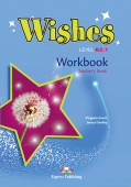 Wishes B2.1 Workbook (Teacher's - overprinted)