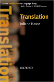 Oxford Introduction to Language Study Series: Translation