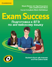 Exam Success / Подготовка к ЕГЭ по английскому языку / Student's Book with answers and online Audio