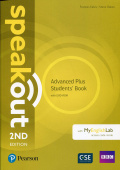 Speakout Second Edition Advanced Plus Students' Book with DVD & MyEnglishLab