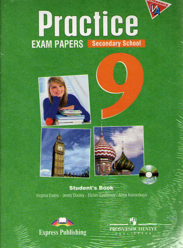 Practice Exam Papers (Secondary School) 9 класс Student's Book with MP3