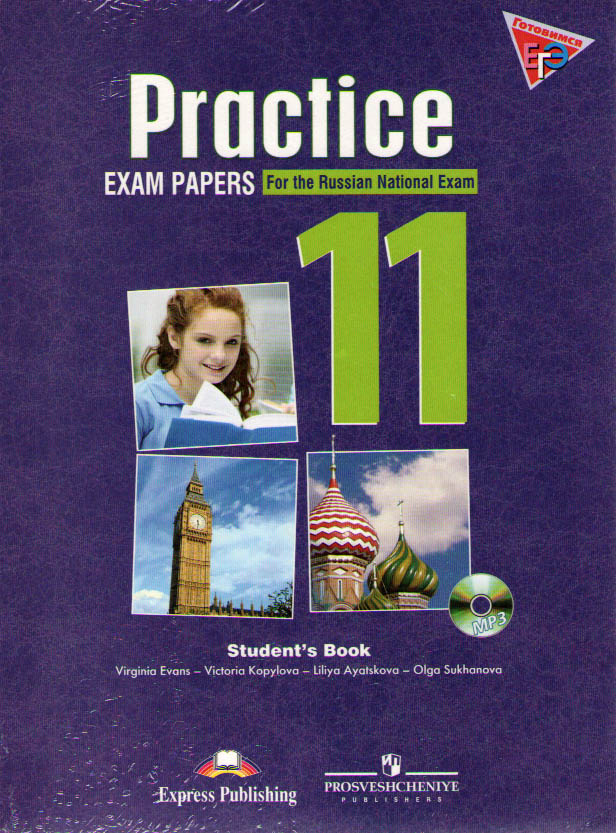 Practice Exam Papers (for the Russian National Exam) Student's Book with MP3