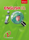 English IQ 1  Workbook