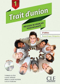 Trait d'union 2eme edition 1 (A1.1/A1) - Livre de l'eleve + CD audio