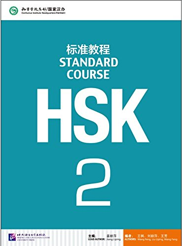 HSK Standard Course 2 - Student's book with CD