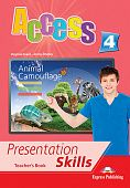Access 4 Presentation Skills - Teacher's Book