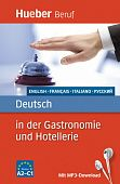 Deutsch in der Gastronomie und Hotellerie Buch mit MP3-Download