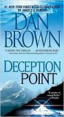 Brown Dan. Deception Point (Paperback)