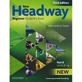 New Headway Beginner Third Edition Student's Book B
