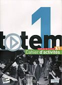 Totem 1 (A1) Cahier d'activites + CD audio