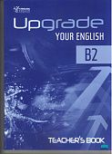 Upgrade Your English [B2]:  Teacher's Book
