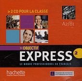 Objectif Express 2 - CD audio classe (x2) (Лицензия)